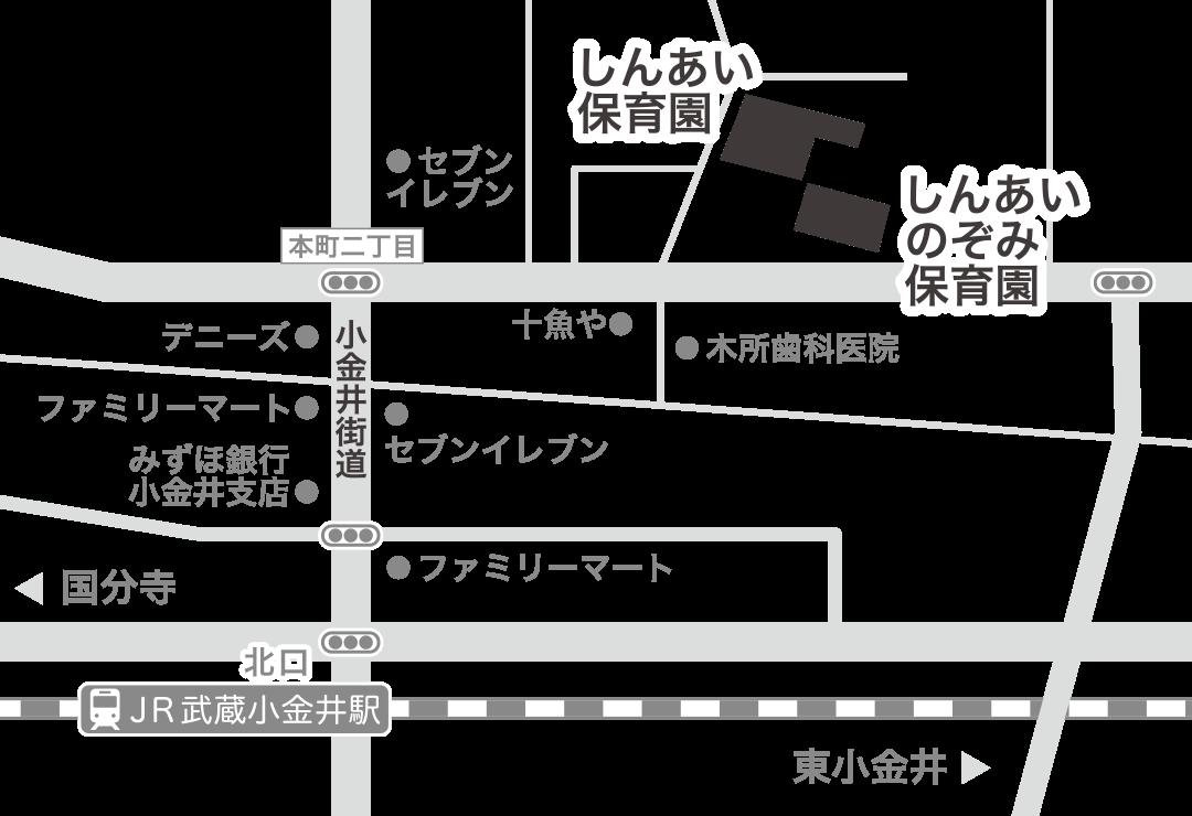 東京都小金井市 社会福祉法人 信愛会 しんあい保育園の地図